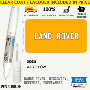 585 Yellow Touch Up Paint for Land Rover RANGE ROVER DISCOVERY DEFENDER FREELAND