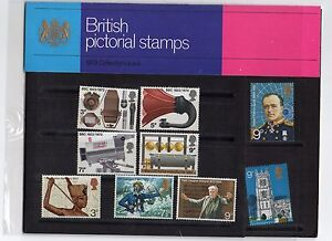 GB 1972 Royal Mail stamps Collectors pack. Year. VGC. Free postage!!