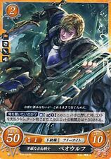 Fire Emblem 0 Cipher Genealogy of the Holy War Trading Card Beowolf B06-037N Dar