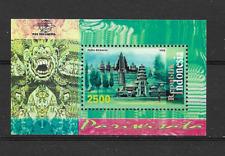 1998 MNH Indonesia Michel block 130