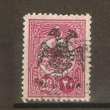 Albania 1913 rosa, used, very rare stamp