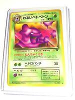 DARK MUK - Japanese Team Rocket Set - No. 089 - Uncommon - Pokemon Card - NM
