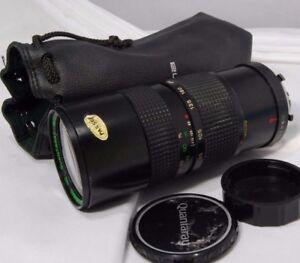 Quantary 85-210mm f3.8 Macro Zoom MC Mount Lens Used
