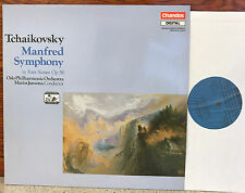 CHANDOS DIGITAL *MARISS JANSONS* TCHAIKOVSKY MANFRED SYMPHONY* OP NM/EX Vinyl Lp