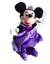 Disney Princess Minnie Mouse 6.5 Inch Plush Stuffed Bean Bag Disney Store