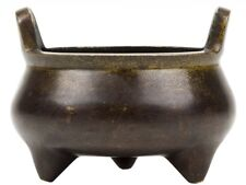 c1860 Chinese Bronze Censer with Qing Tongzhi Marks