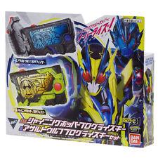Bandai Kamen Rider Zero-One 01 DX Shining Hopper + Assault Wolf Progrise Key Set