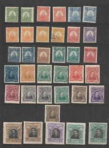 Honduras Scott# 40-50 + 51-64 Mint & Used 2 Sets