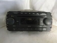 04 05 06 07 08 09 10 Chrysler Dodge Jeep Radio Face Plate P05064173AK RPD22