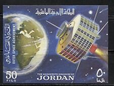 SPACE SYNCOM SATELLITE ON JORDAN 1965 Sc 521D FN MNH
