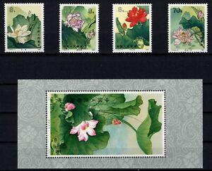 China PRC T54 set and T54M souvenir sheet F-VF MNH