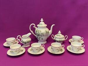 WEIMAR coffee set. Excellent condition. GDR. WEIMAR Service. Porcelain Service