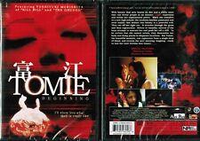 Lot of 4 New Tomie DVD Asian Cinema Horror Beginning Revenge Forbidden Fruit