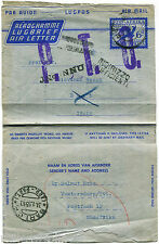 SOUTH AFRICA SUID-AFRIKA, AEROGRAMME AIR LETTER 6D, TO ITALY, 1955      m