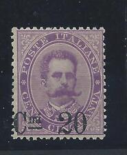 FRANCOBOLLI 1890 REGNO 20 CENTESIMI SU 50 LINGUELLATO MLH Z/564