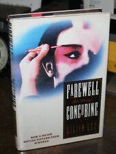 FAREWELL TO MY CONCUBINE by Lilian Lee 1ST Edition 1ST Printing