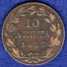 More details for greece, 1857 10 lepta (ref. c1261)