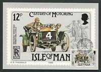ISLE OF MAN MK 1985 AUTOS CARS ROLLS ROYCE MAXIMUMKARTE MAXIMUM CARD MC CM d5148