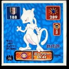 POKEMON STICKER Carte JAPANESE 50X50 1996 NORMAL N° 150 MEWTWO