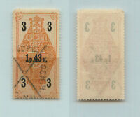 Russia 1889 1 rubl 43 kop used residence permit for men, revenue. g531