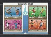 PENRHYN ISLAND - 123 S/S - MNH - 1980 - MOSCOW OLYMPIC GAMES