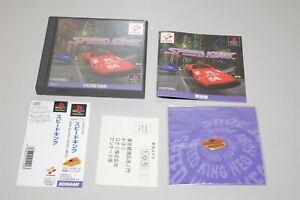 Speed King Japan Sony Playstation 1 PS1 Konami game