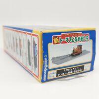 Dancan Nakayoshi Thomas Series BANDAI NOS Oliginal Box NEW!!