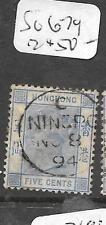 HONG KONG TREATY PORT (P0402B) NINGPO 5C  SG 679 INDEX C SON CDS  VFU