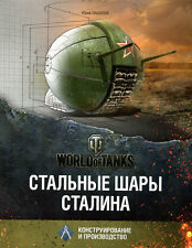 OTH-564 Soviet Experimental Spherical Tanks of 1930s-1940s hardcover book