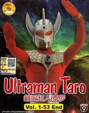 ULTRAMAN TARO TV. 1 - 53 End  Tokusatsu Sentai DVD Copyright - English Subtitle