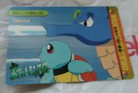 Vintage 90s GLOSSY Squirtle Seadra GLOSSY Pokemon Japanese Carddass BATTLE CARD