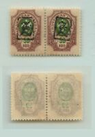 Armenia 1919 SC 42 mint pair . rta3634