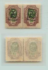 Armenia 1919 SC 42 mint pair . rta3634