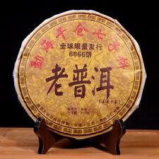 Menghai Tianyu Ancient Puer Tea Cake 2012 357g Ripe