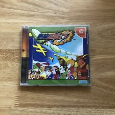 Nettou Golf - Sega Dreamcast DC - Japan JPN - Complete Retro