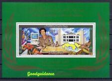 1997-  Libya- Arab National Central Library- Gadafi - Computer - Map - MS MNH**
