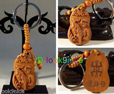 Hot! Beautiful Classical Carved wooden key chain keyring (Lucky Zodiac Chicken)