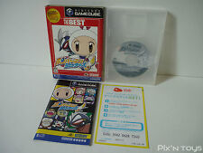 ►►►► NINTENDO GAMECUBE / Jeu Bomberman Jetters [ Version NTSC-J ]