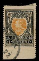1920-26 Thailand Siam King Rama VI Garuda Wings 10s Sc#193 error imperf bet pair