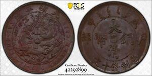 CASH199 Scarce China 1908 Kiangnan 10 CASH PCGS MS63BN. Y-10K.13. highest graded