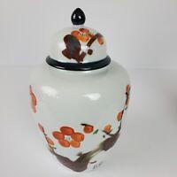 Vintage Japanese Porcelain Ginger Jar Vase Hong Kong 8 Inch' Tall