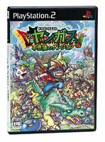 USED PS2 Dragon Quest Shonen Yangus to Fushigi no Dungeon 04510 JAPAN IMPORT