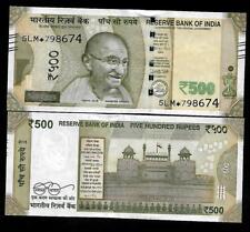 "Rs.500/- Urjit Patel  Star Note ""E"" Inset  Prefix 5LM  2016 - UNC  LATEST"