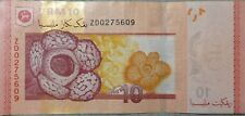 RM10 Zeti sign Replacement Note ZD 0275609