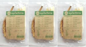 3X (50g) Seasoning Spice for Chinese Herbal Bamboo Pith Soup, Shiitake Mushroom