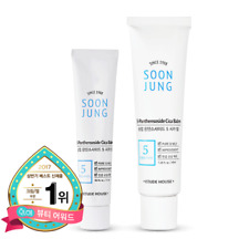 [Etude House]Soon Jung+5-Panthensoside+Cica+Balm+Pure+Mild+Skincare+Damage+care