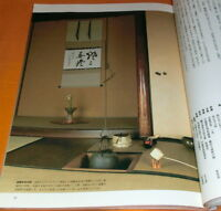 Structure of Japanese Tea Ceremony Tearoom book Japan sado chanoyu room #0867