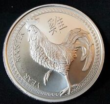 2017 ~ 1~OZ. ~ .999 SILVER ~ LUNAR ~ YEAR of the ROOSTER ~ ELEMETAL MINT ~ $9.99
