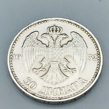 More details for rare yugoslavia 1932 silver 50 dinara coin silver (.750)