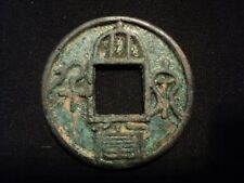 OLD CHINA ANTIQUE COIN CHINESE BRONZE CASH-#343#